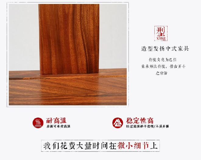 红木雷竞技靠谱吗 新中式茶桌 胡桃木茶桌 竞技宝和雷竞技哪个好公办室茶几茶桌椅组合示例图21