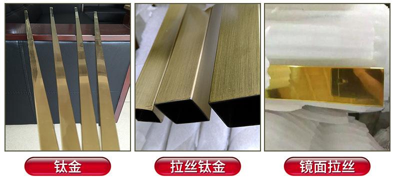机械设备用  304不锈钢方管40*60*3.0厚壁拉丝 耐腐蚀矩形管示例图6