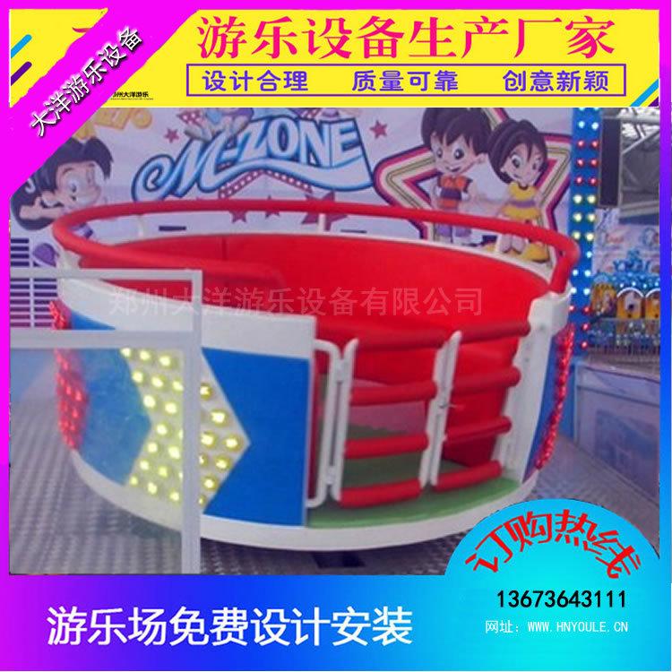 郑州大洋专业生产8座迪斯科转盘 厂家直销好玩的迷你迪斯科转盘示例图7
