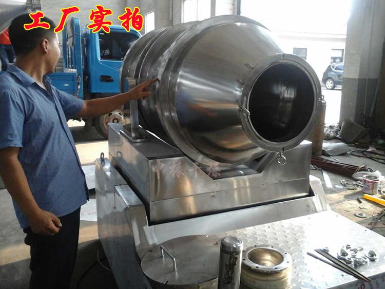 厂家直销EYH系列二维运动混合机粉末运动混料机 二维混合机搅拌机示例图17