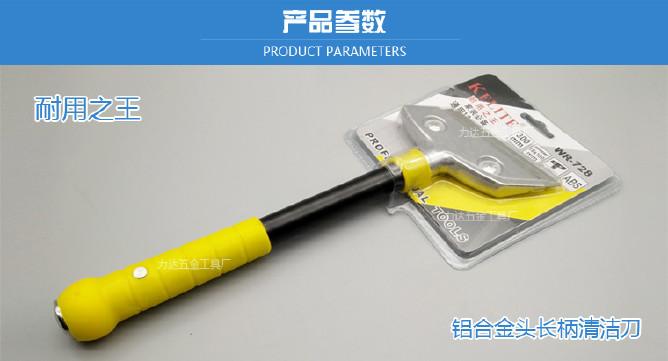 鋁合金清潔刀 耐用清潔刮刀 玻璃清潔刀 油灰刀 塑料清潔刀 鏟刀示例圖64