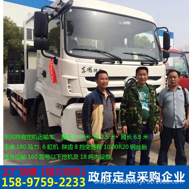 東風多利卡12噸挖掘機平板運輸車挖機平板拖車工程機械運輸車廠家示例圖6