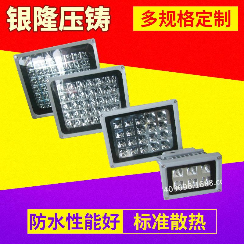 标准散热 LED大功力 10W20W30W50W100W单颗格子投光灯外壳