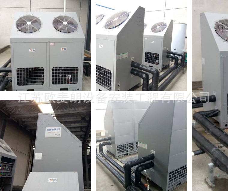 雙源熱泵空氣源水源冷水機工業余熱回收系統示例圖2