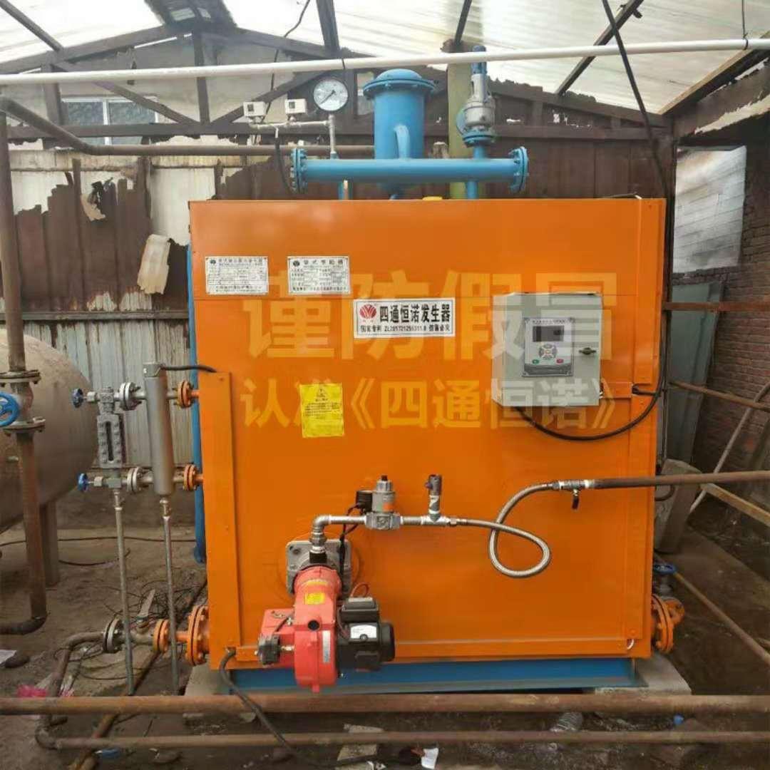 云南蒸汽发生器 燃气蒸汽发生器  蒸汽发生器价格 蒸汽发生器批发示例图4