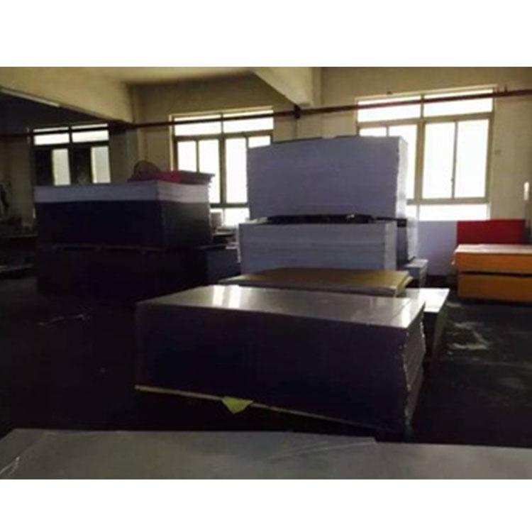PS有机板 透明亚克力板任意定制有机玻璃板材定做加工定做