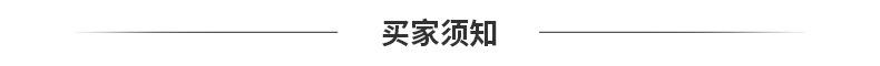 食品全自动装盒机 广州日用品自动包装设备 广州自动生产流水线示例图158
