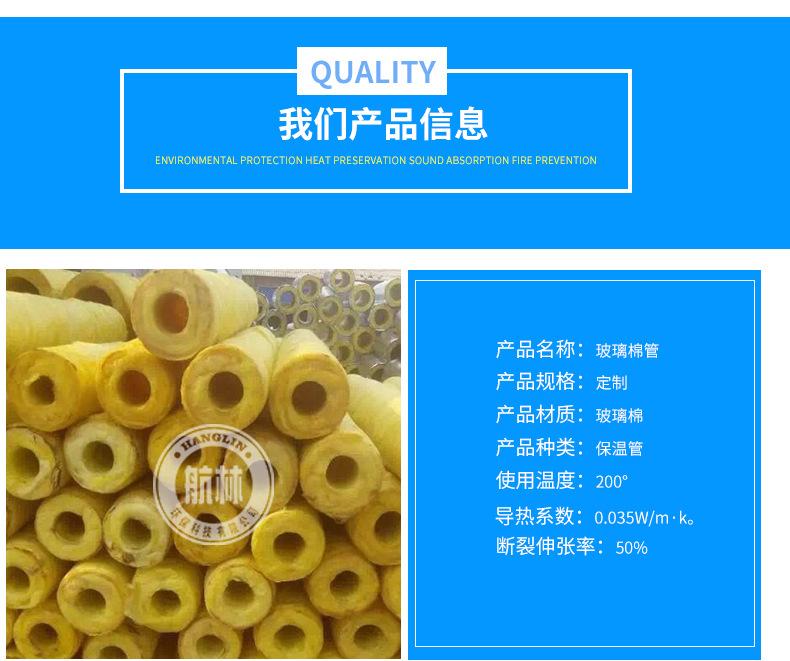 廠家直銷 貼箔A1級玻璃棉管 管道保溫玻璃棉管殼 一米多少錢示例圖4