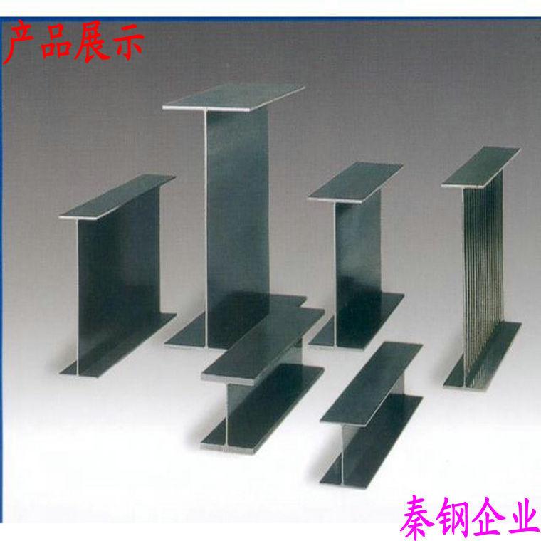 现货供应 Q235H型钢 h钢材  现货批发 厂价直销规格示例图17