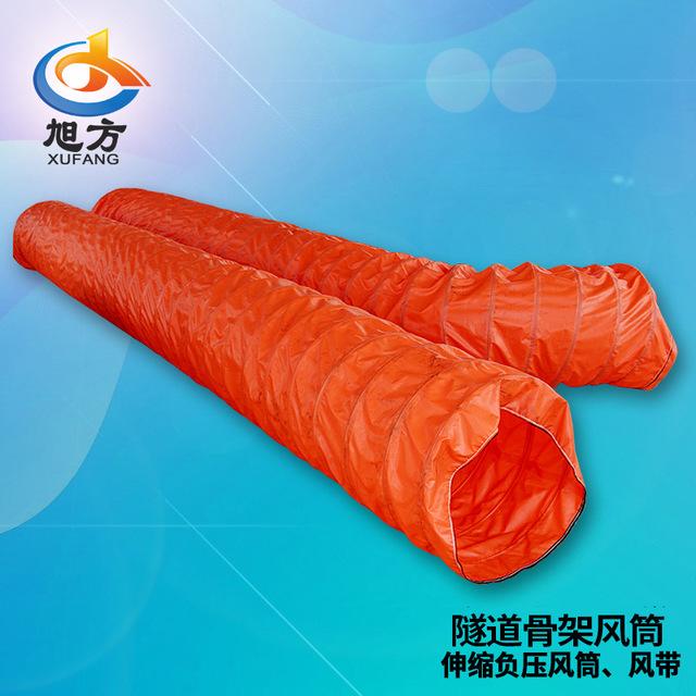 熱銷旭方負壓骨架風筒 隧道風袋 阻燃彈簧鋼圈風管風筒加工定制