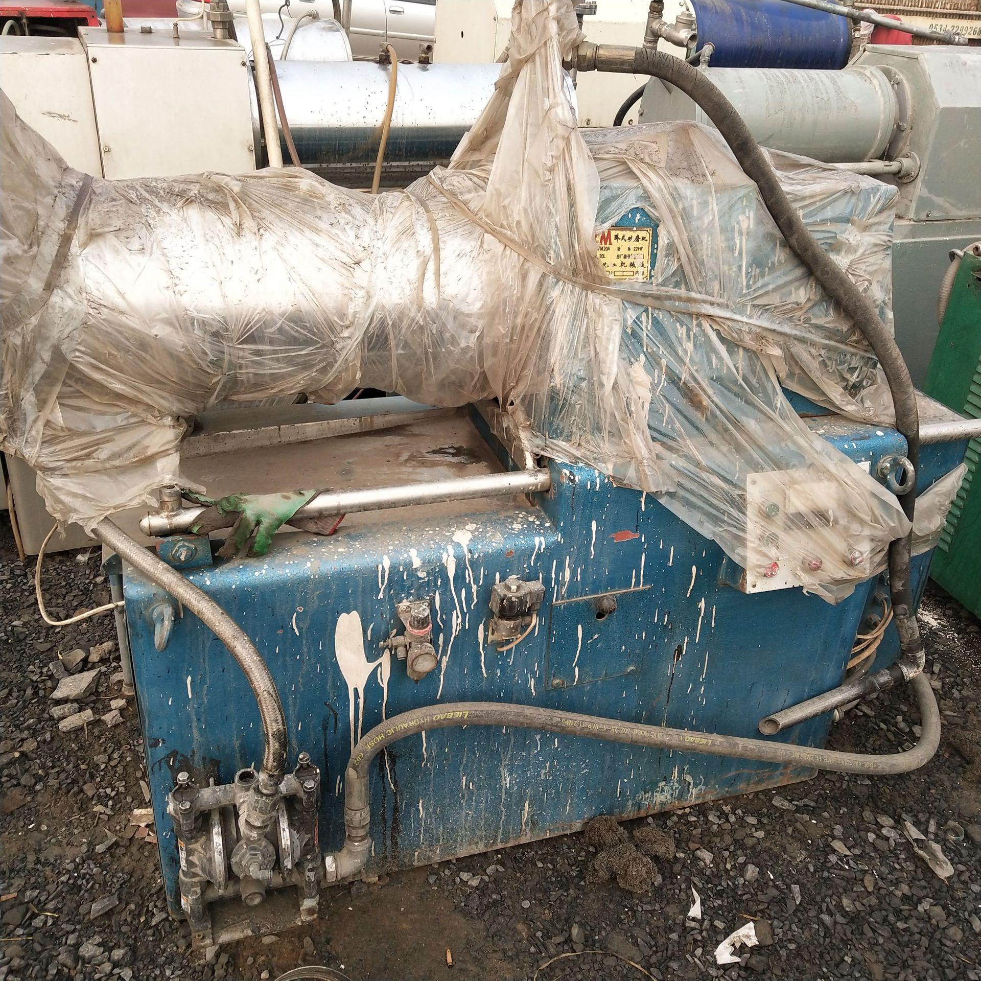 出售二手30升砂磨机 二手22千瓦分散机 二手三滚研磨机示例图4