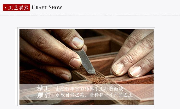 新中式餐桌榫卯工艺胡桃木餐桌7件套 批发实木简约餐桌餐椅组合款示例图24