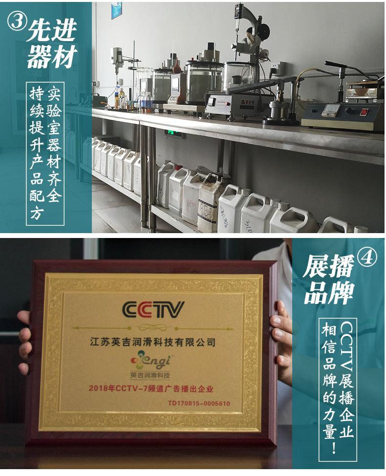 供应批发铜拉丝液英吉细拉拉丝油厂家直销环保型油铜包钢钢拉丝油示例图7