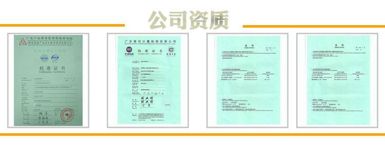 厂家直销GB/T1689AKRON橡胶耐磨试验机 鞋底磨耗检测仪器 耐磨机示例图10