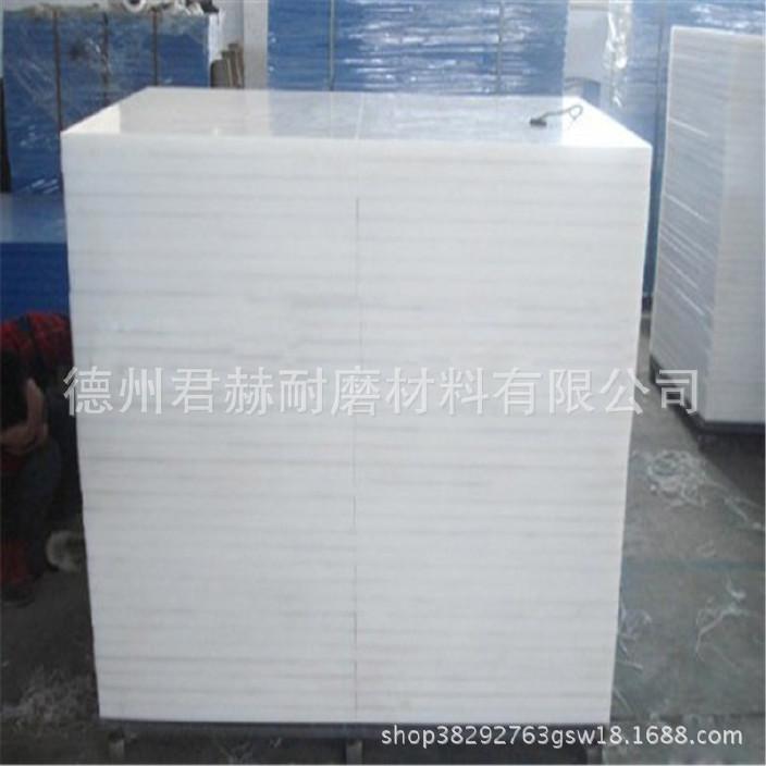 白色超高分子量聚乙烯板 耐磨损耐冲击PE板加工直销 品质保证示例图7