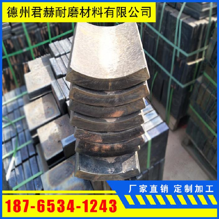 厂家直供刮板机耐磨内衬板微晶铸石板 煤仓溜槽用耐磨铸石板示例图4