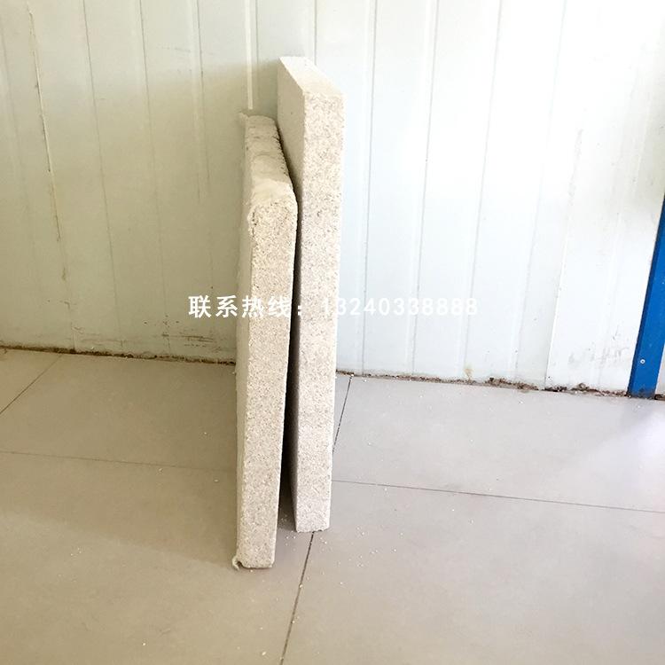 玻化微珠板珍珠岩保温板屋面憎水珍珠岩板块外墙A级玻化微珠防火示例图11