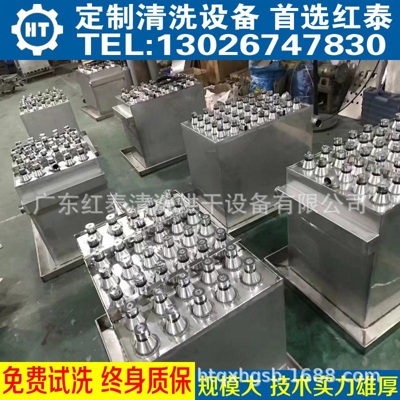 肇庆超声波清洗机肇庆超声波清洗设备厂家定制示例图3