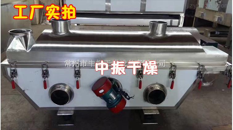 赖氨酸振动流化床干燥机山楂制品颗粒烘干机 振动流化床干燥机示例图21