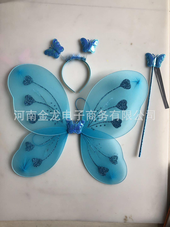 厂家七彩蝴蝶翅膀三件套儿童舞蹈表演示例图3