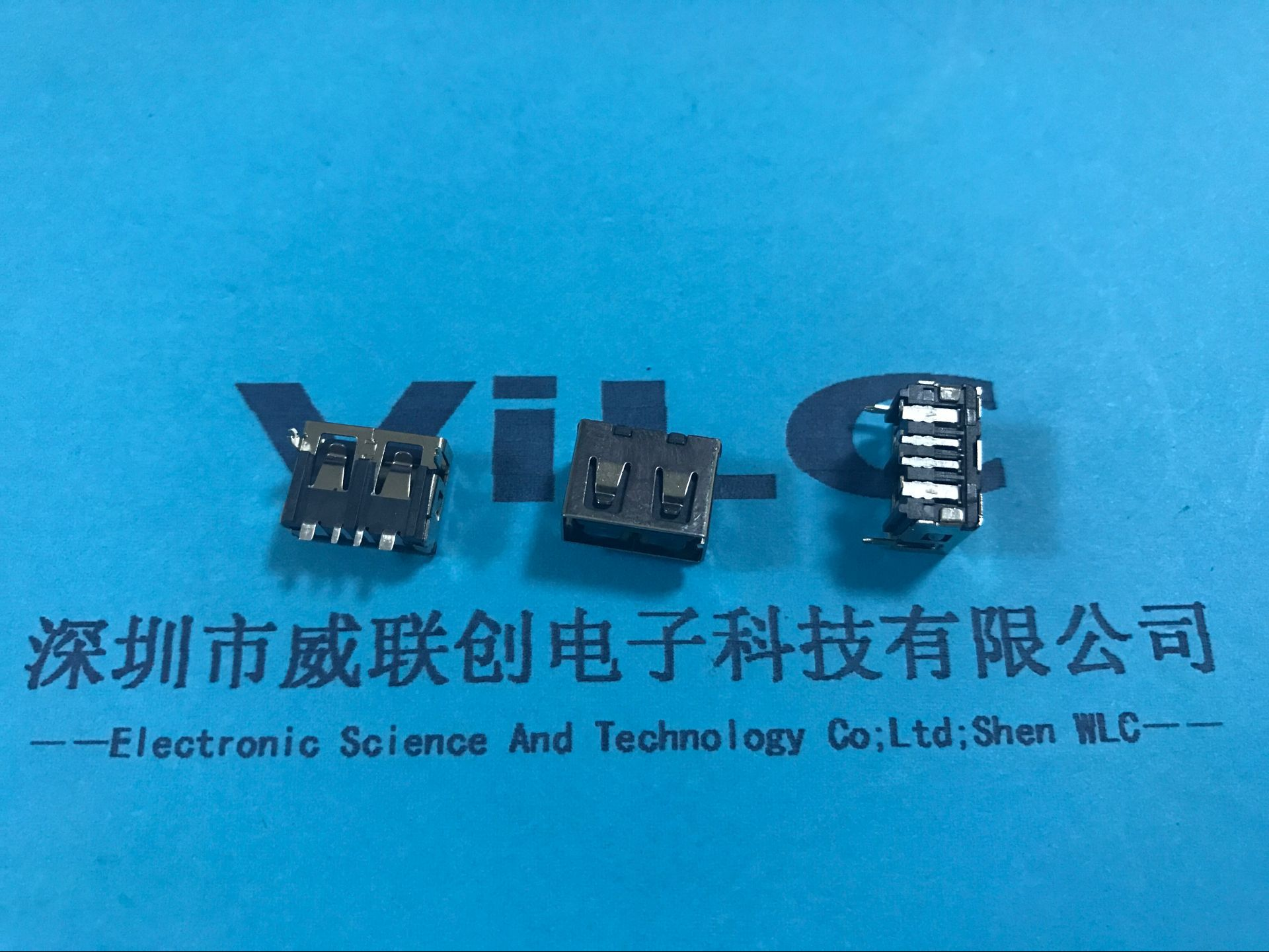 大电流沉板USB10.0短体母座(沉板1.9mm)直边米黄胶示例图2