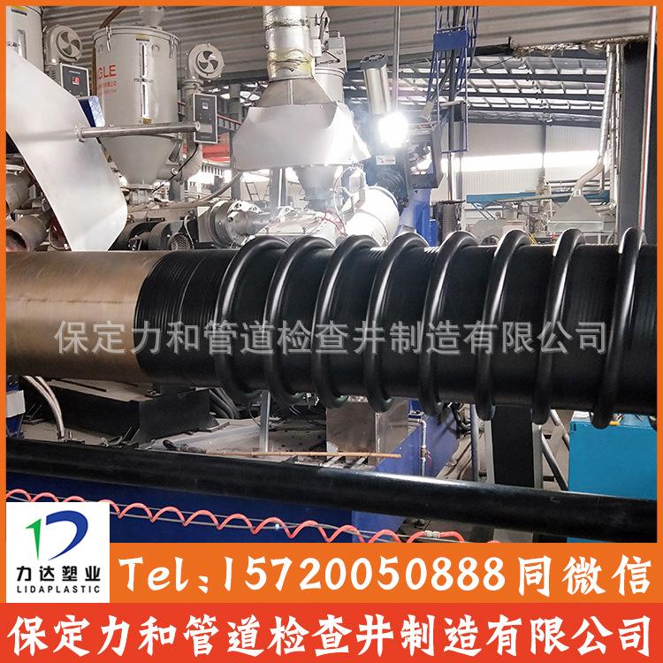 保定力和管道专业生产克拉管 聚乙烯缠绕结构壁管B型 100%全新料示例图8