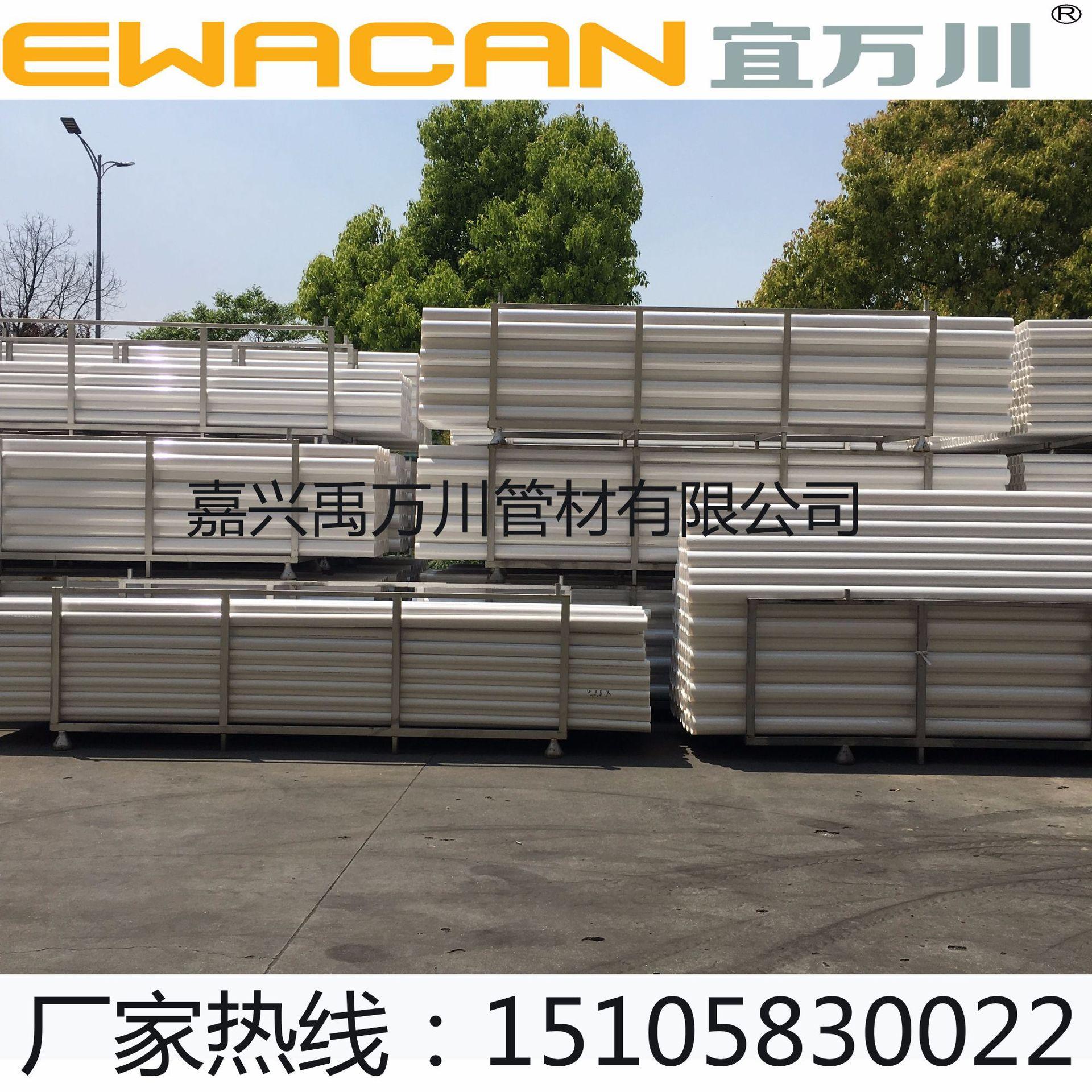 郑州HDPE沟槽式静音排水管,沟槽式排水管,卡箍连接,宜万川厂家示例图3