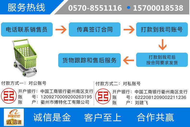 浙江工厂直发片状二水氯化钙74巨化二水氯化钙工业级免费拿样示例图39