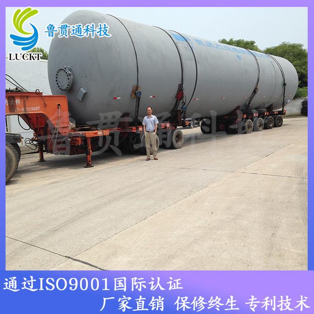 供應1740魯貫通機械橡膠硫化罐資質齊全的生產廠家 全自動電加熱式硫化罐 橡膠機械設備 廠家直銷
