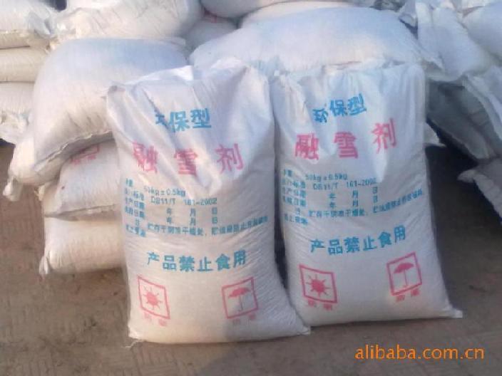 热卖直销 融雪剂 生产优质融雪剂示例图34