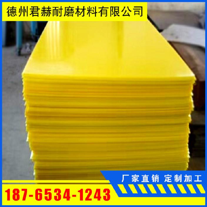 直销聚乙烯煤仓衬板 超高分子量聚乙烯煤仓衬板 聚乙烯耐磨衬板示例图4