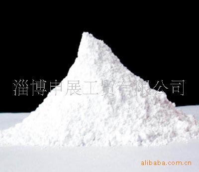 长期供应低价供应滑石粉示例图1
