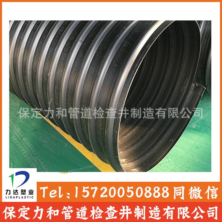 高密度聚乙烯螺旋波纹管 钢带波纹管 雨污水管网专用示例图14
