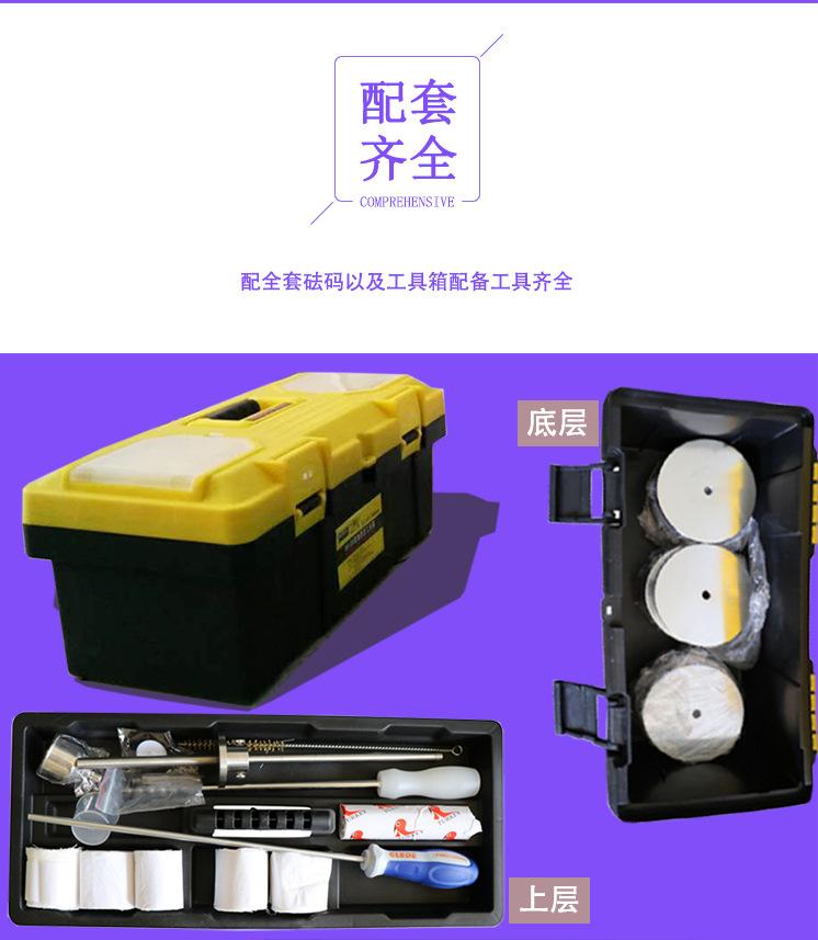 熔融指数测试仪熔体流动速率仪塑料熔体流动速率PVC PE料测定仪器示例图8