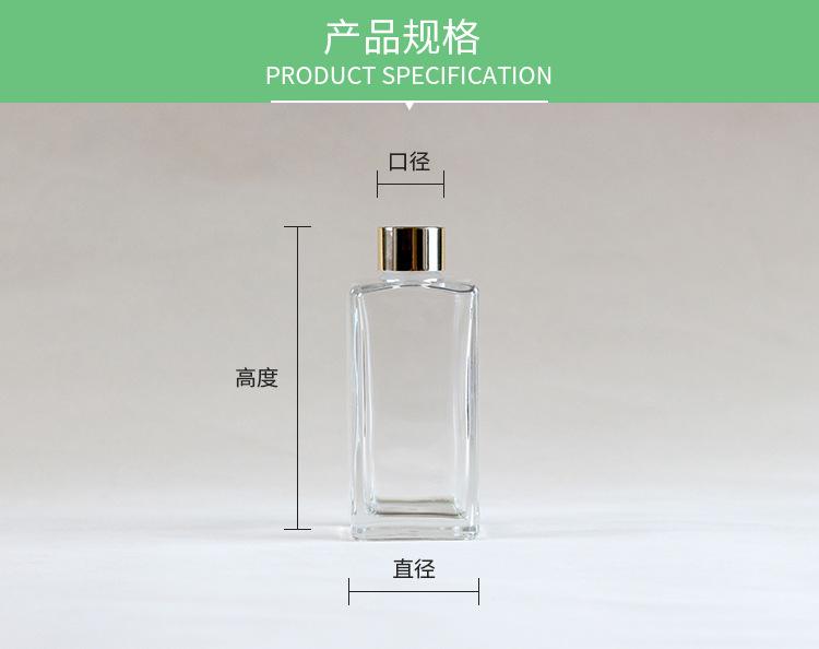 無火香薰家用瓶室內廁所散香器從小號到大號香薰玻璃長四方瓶示例圖12
