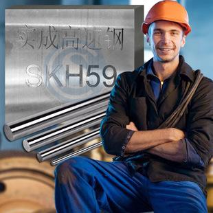 批发SKH51 SKH51圆SKH51板SKH51高速钢SKH51材料SKH51薄板示例图9