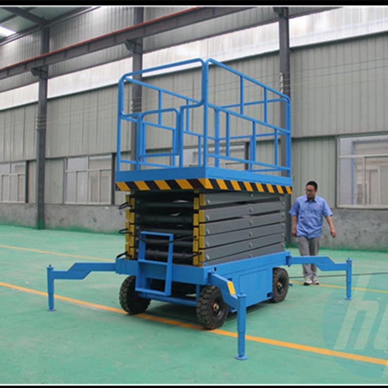 厂家生产剪叉升降平台 移动液压升降台家用小型电梯移动式升降机示例图9