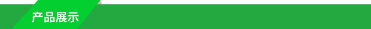 昆明基地自产自销四季开花迷你种苗迷你玫瑰花苗多季开花现货供应示例图10