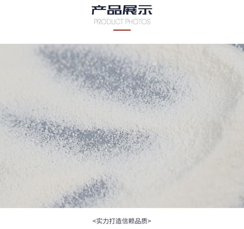 精对苯二甲酸 白色颗粒粉末 不溶于水 诚招代理 量大从优示例图4