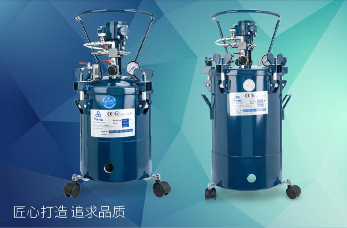 台湾宝丽prona气动压力桶喷漆压力罐也没有听说关于他 自动搅拌油漆涂料总代理