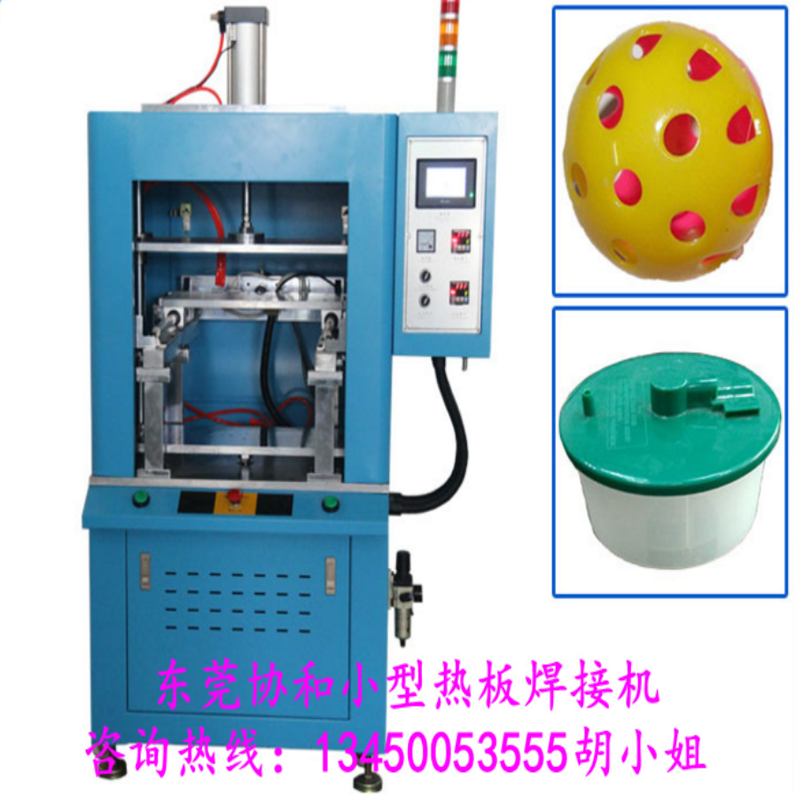 热板焊接机 根据产品定做 机械性能稳定 焊接汽车备胎低 热板机示例图12