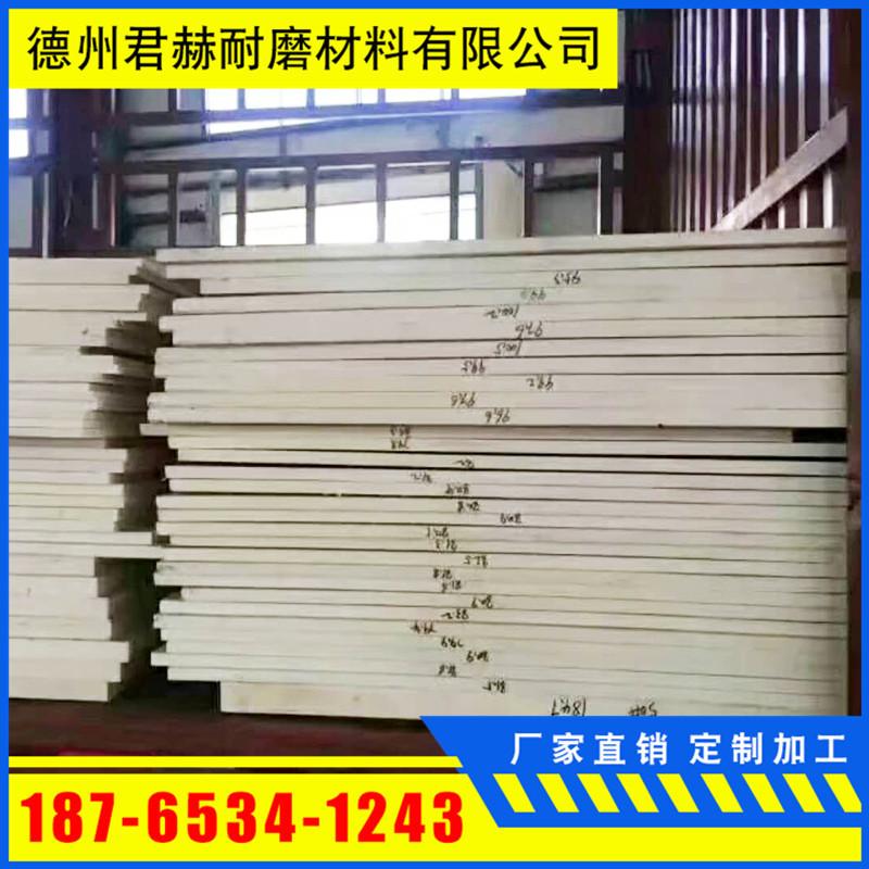 厂家直销MC浇铸白尼龙板 耐磨自润滑尼龙板 含油尼龙板示例图15