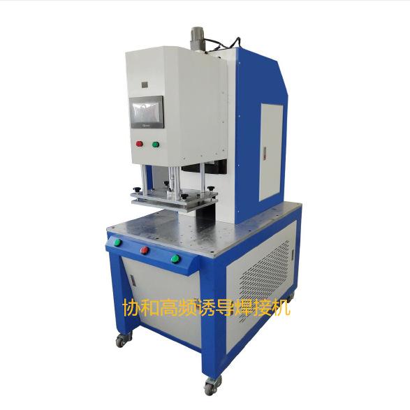 协和高频诱导机焊接效果 协和厂家 埋置铁丝高频感应焊接诱导机示例图1