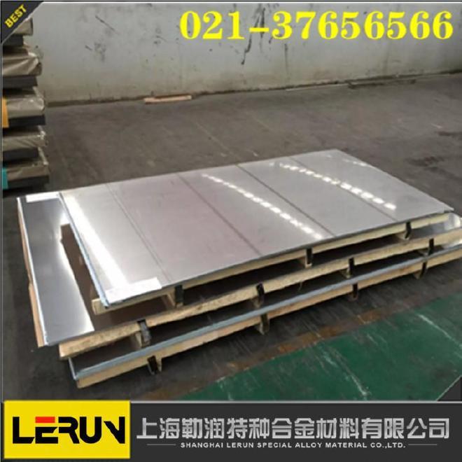 現貨供應4J32鐵鎳合金棒 耐腐蝕4J32精密合金板/帶 規格齊全
