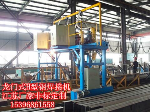 H型钢焊接生产线设备 非标定制 现货直销江西南昌钢结构生产线示例图2