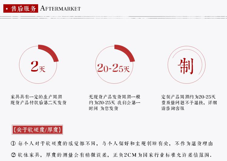 红木家具 新中式茶桌 胡桃木茶桌 实木公办室茶几茶桌椅组合示例图24