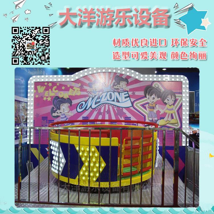 2020型户外游乐设备迪斯科转盘 郑州大洋迪斯科转盘生产厂家儿童游艺设施示例图7