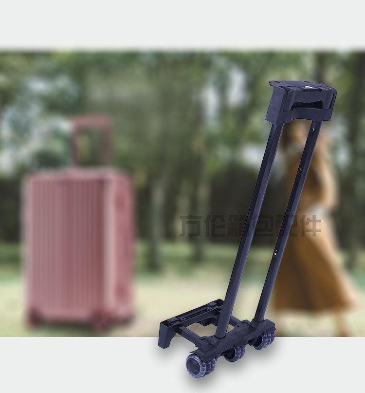 厂家直销 箱包配件拉杆架 箱包内置拉杆 登机箱拉杆 旅行箱拉杆示例图10