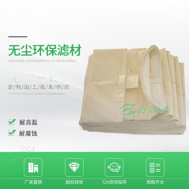 廠家定制 玻纖除塵布袋 耐高溫玻纖除塵布袋  耐腐蝕玻纖除塵濾袋  無塵環保