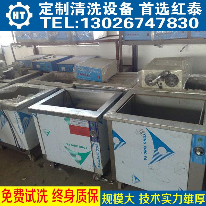 广东佛山双槽式超声波除油除蜡清洗设备 厂家定做示例图8